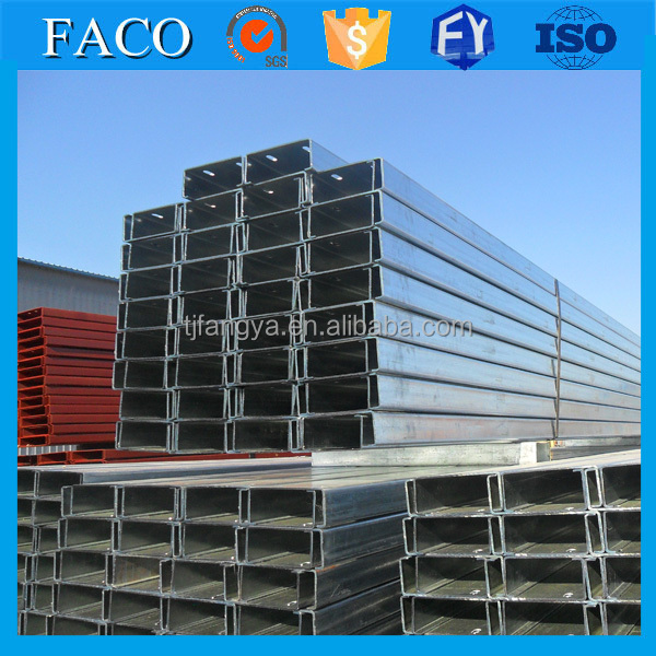 alibaba website steel C channel price/c channel steel price online shopping