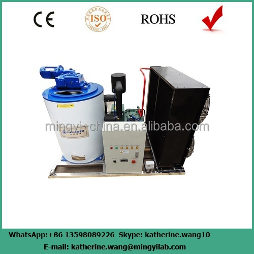 Flake ice maker;ice making machine;portable flake ice maker
