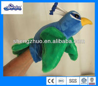 Peacock Plush Creative Play Puppets Blue Green Bird Stuffed Animal Toy
