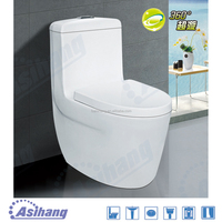 AS2033 chinese cheap price one piece toilet