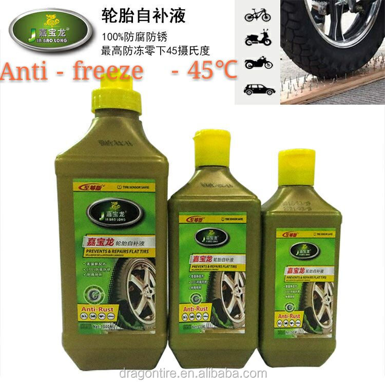 Super Anti-Freeze Durable Tire Sealant
