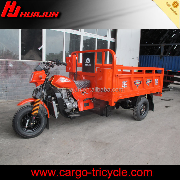 High quality and new style three wheel motorcycle 250cc/cargo tricycle bike on sale