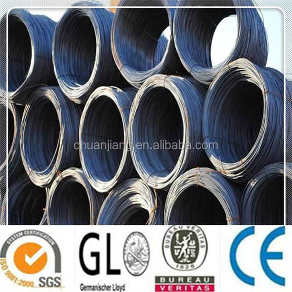 Construction Reinforced Wire Rod, Low Price Reinforced Wire Rod From China