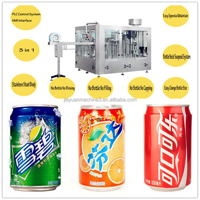 DCGFB32-24-32-10 carbonated drink equipment/canning factory