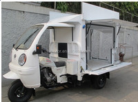 Three Wheel Passenger Cabinet Cargo Motorcycle with food fruit plate tricycle