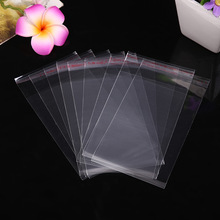 Self Adhesive Seal Clear Plastic Bag gift wrapping plastic bags OPP Bag