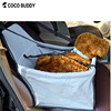 Oxford soft dog booster seat from COCO BUDDY