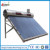 Cheap 2016 Preheat Solar Energy Water Heater with CE