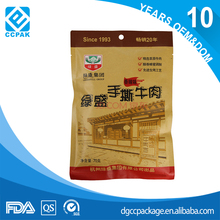 Laminated beef jerky plantatin chips packaging bags