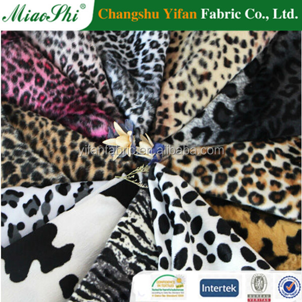 China sell knitted soft touch polyester solid velboa fabric for bedding fabric