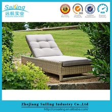 Sailing Leisure Outdoor Cheap Garden Furniture Rattan Heart Daybed