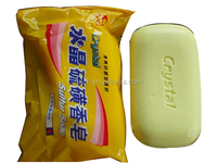 Popular medicated sulfur yellow soap anti fungus cure acne stop itching manufacturers, old soap brands