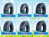 China Tyre 7.00R16 7.50R16 8.25R16 8.25R20 MO602 MO628 TBR Tires high quality Driving Pattern and Steering Pattern