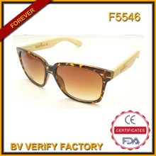 F5546 2015 wooden sunglasses & fashion brand sunglasses with free sample