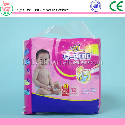 2017 wholesaler of baby cloth diaper in guangzhou