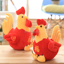 Wholesale Chinese new year plush toy Rooster toy cheap price