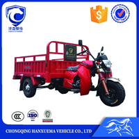 Chongqing 200CC specialized tricycle cargo bike for export