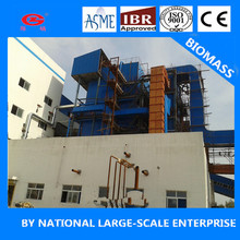 DHL 40t 4.1MPa Medium-pressure Dual Fuel Industrial Biomass Rice Husk Fired Steam Boiler