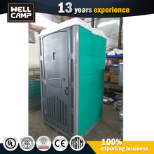 HDPE Prefabricated Portable Mobile Toilet Outdoor Public Used Portable Toilets For Sale