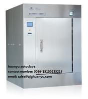 vacuum test sterilizer