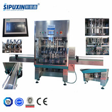 Pharmaceutical food grade solution filling machine production line / saline filling line