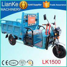 electric three wheel bikes for cargo/3 wheel bike taxi for sale/three wheeled motorcycle price