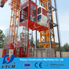 SC200 and SC200/200 sing cabin and double cabin hiqh quality building passanger hoist