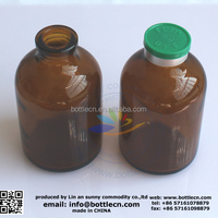 50ml 100ml amber glass bottle for hcg injection