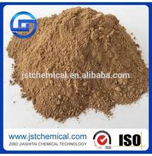 Ferrous carbonate feed grade/feed Additive CAS No.:563-71-3