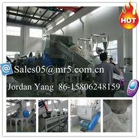 plastic washing and waste plastic recycling machine