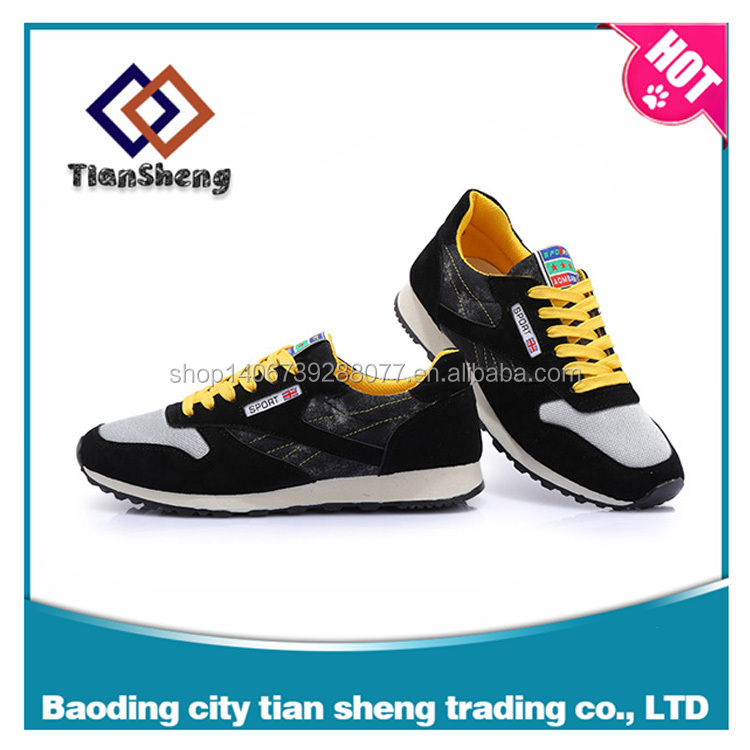 2015 New footwear nice Balance running shoes