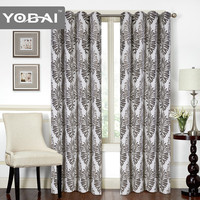 100% Polyester Fancy Balcony Design New Model French Door Jacquard Curtains