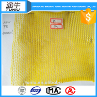 china cheap any available color pe(polyethylene) plastic building safety net