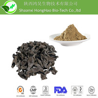 Pure Organic black fungus powder/dried black fungus powder/dried black fungus mushroom powder