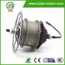 JB-75A bike lightweight small and powerful electric motor