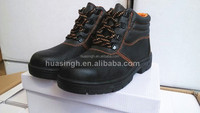 factory wholesale cheap stock safety shoes work boots industrial footwear black