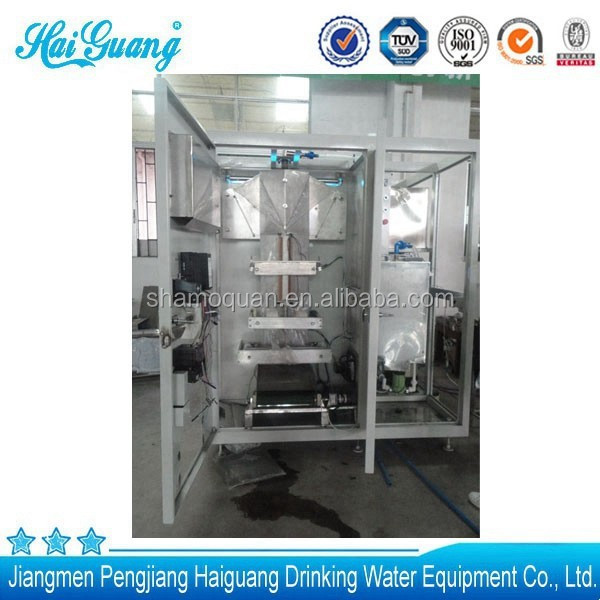 Best after sale service water pack portable water packaging machine