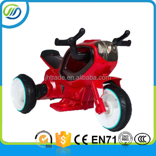 JH Baby Battery Motorcycles /Electric 3 wheel Motorcycle Toy/Kids Ride On Car