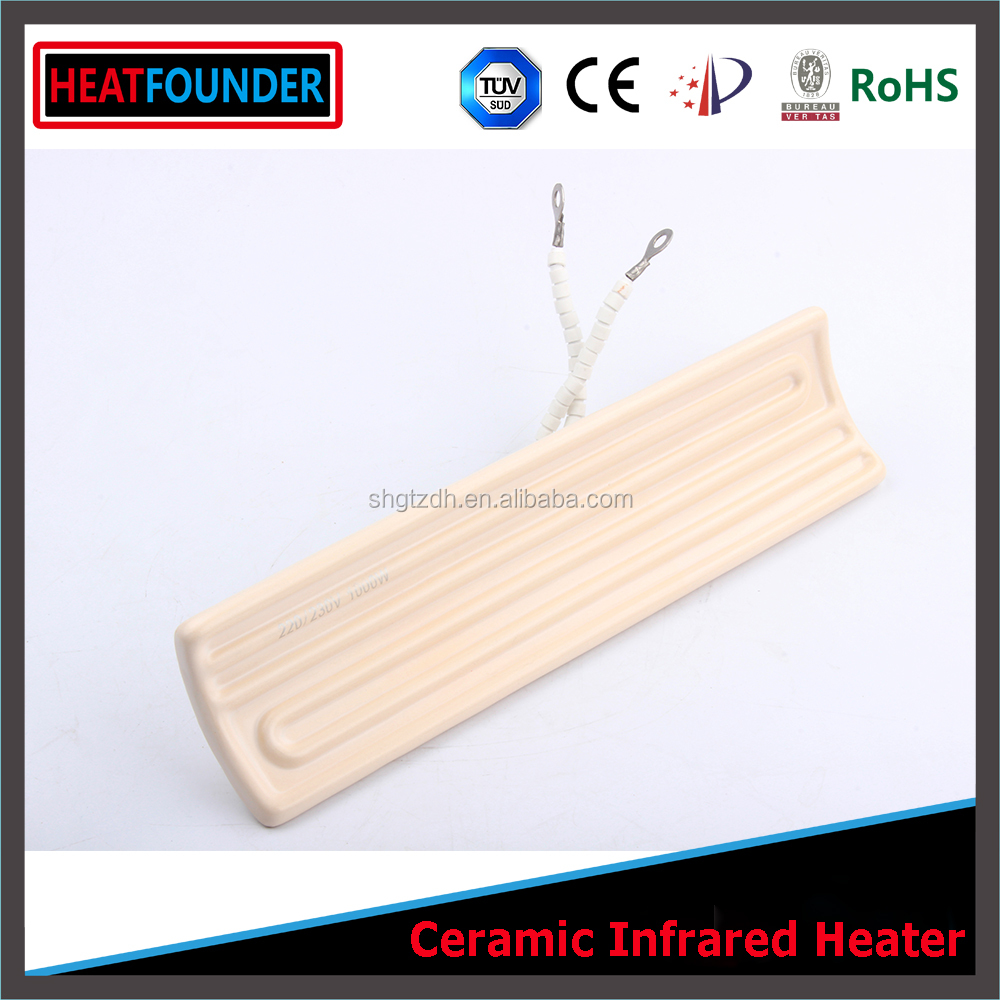 Customized high quality high temperature <strong>resistant</strong> long working life ceramic heating plate
