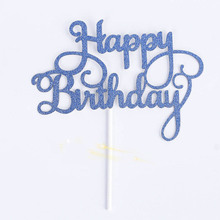Wholesale Laser Cut Paper Happy Birthday Cake Topper