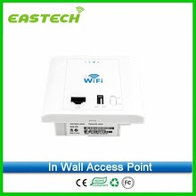 300Mbps 2T2R mimo antenna 2.4GHZ poe wireless network access point,inwall AP