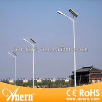 High quality 6m high 40W outdoor solar farm lights for remote area