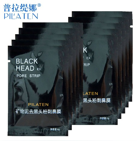 Wholesale Lowest price pilaten Mineral Mud Black Head Removal Mask for blackhead peel off nose Mask