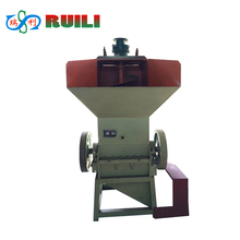 Automatic Plastic Bottle Crusher for Recycling Line