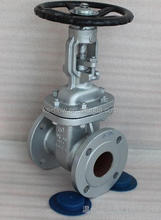 KS 8 inch carbon steel/cf8m stainless steel flange end Gate Valve drawing