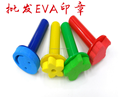 Factory direct sale EVA Plastic Handle Sponge brush EVA Sponge stamp