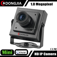 DONGJIA DJ-IPC-HD3145HM 1.0 MP CMOS P2P 720P Worlds Smallest Hd Digital Video Camera