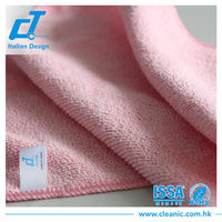 New alibaba products 40x40cm 4 clolor Home Microfiber quick dry towels