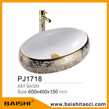 BAISHI Chaozhou Golden Sanitary Ware Ceramic Cabinet Basin For Bathroom