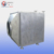Low temperature stainless steel pipe heat exchanger heat recovery systems for boilers